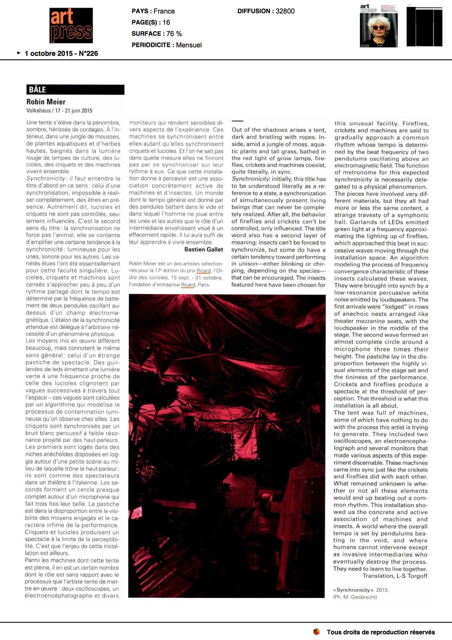 art press screenshot